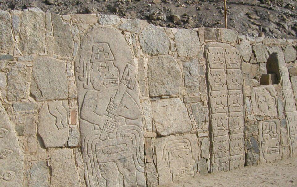 Sechin archaeological site Casma Ancash Peru