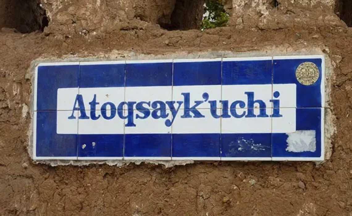 A street sign in Quechua