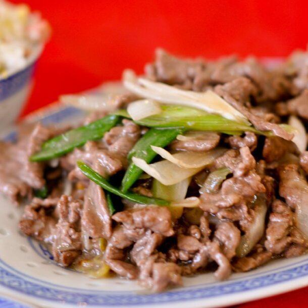 Peruvian food chifa