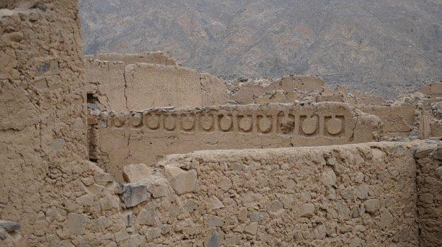 ruins near lima
