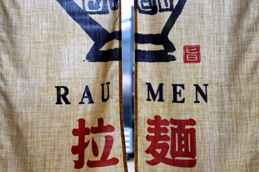tokio ramen decoration